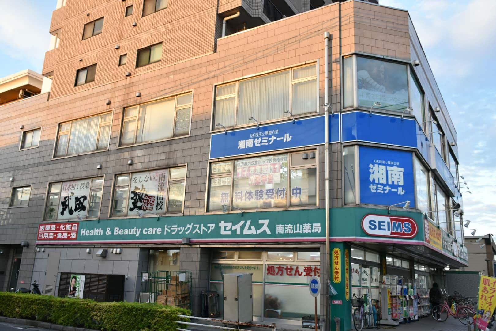 渋谷ビルの外観