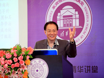 "Mr. Howard Li Speaks at ""Tsinghua Forum for Ovearseas Chinese Business Leaders"""