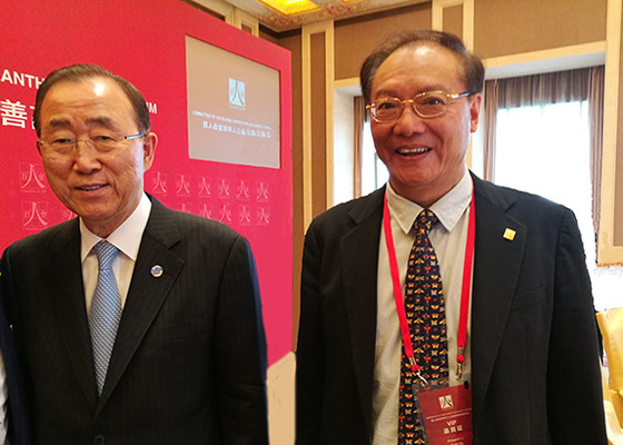Mr. Howard Li as Co-Chair of C100 Great China Region Attends C100 Global Chinese Philanthropic Dialo