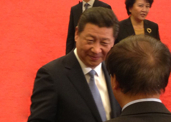 President of PRC Mr. Xi Jin Ping Met with Mr. Howard Li