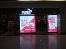 City Center Rohini,Puma (1).jpeg