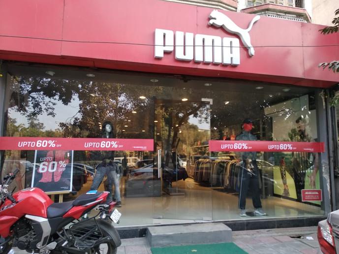Deepali Chowk,Puma
