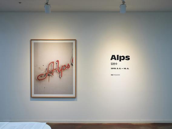 ALPS_#