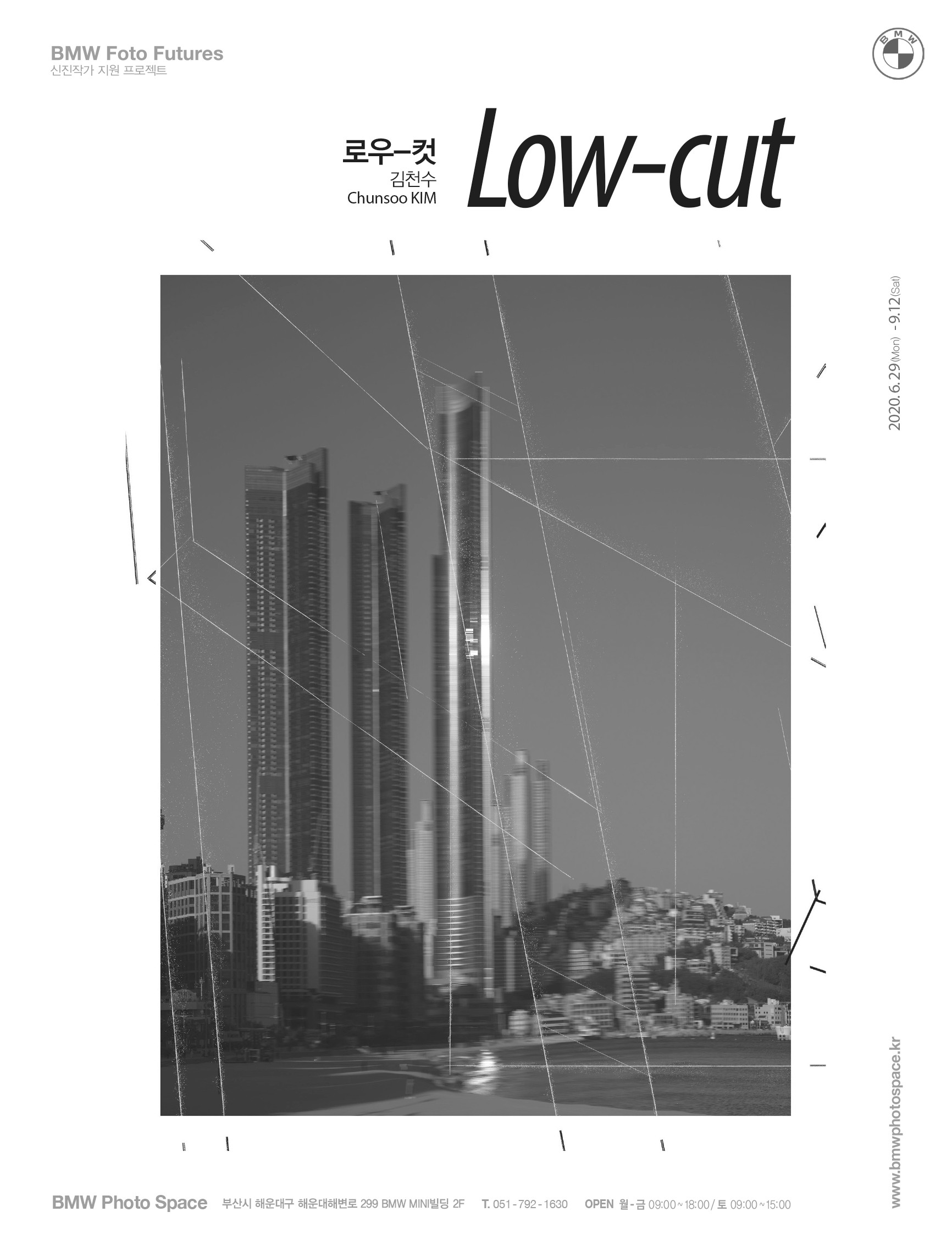Low_Cut, BMW photo space, 2020
