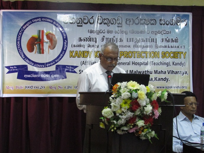 Kandy Kidney Protection Society