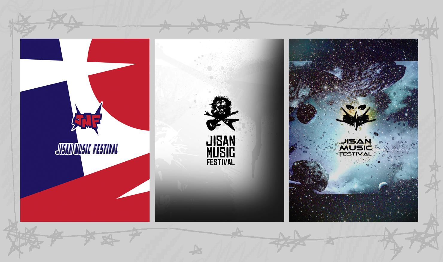 Jisan Music Festival