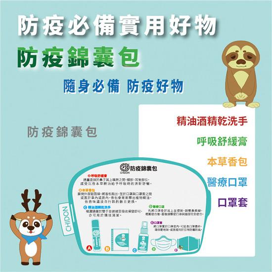 epidemic_prevention_hand_bag.jpg