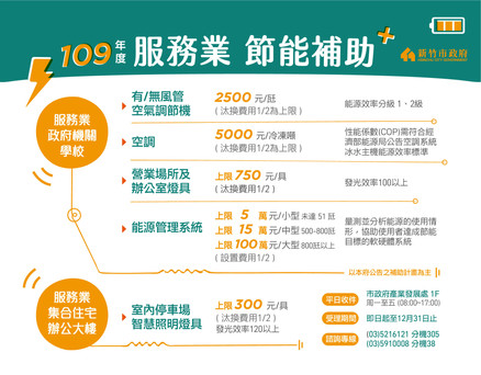 109年遺產稅&贈與稅.jpg