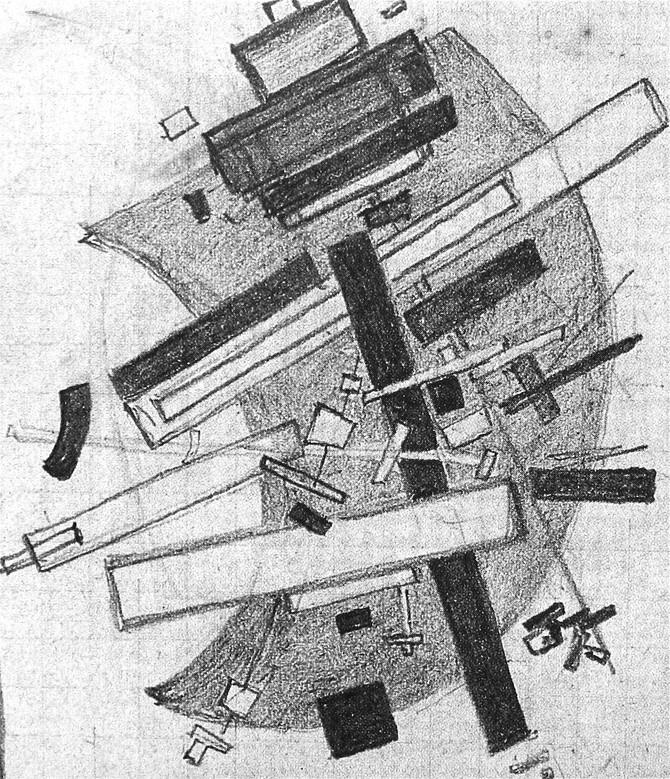 "Kazimir Malevich ""Supremus No. 58 with Yellow and Black (study)"" 1916"