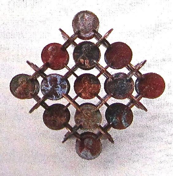 """Robert Wechsler """"Geometric Coin Sculpture"""""""