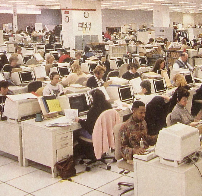 IRS Processing Center, Cincinnati, 1995 (photo by Ted Thai)