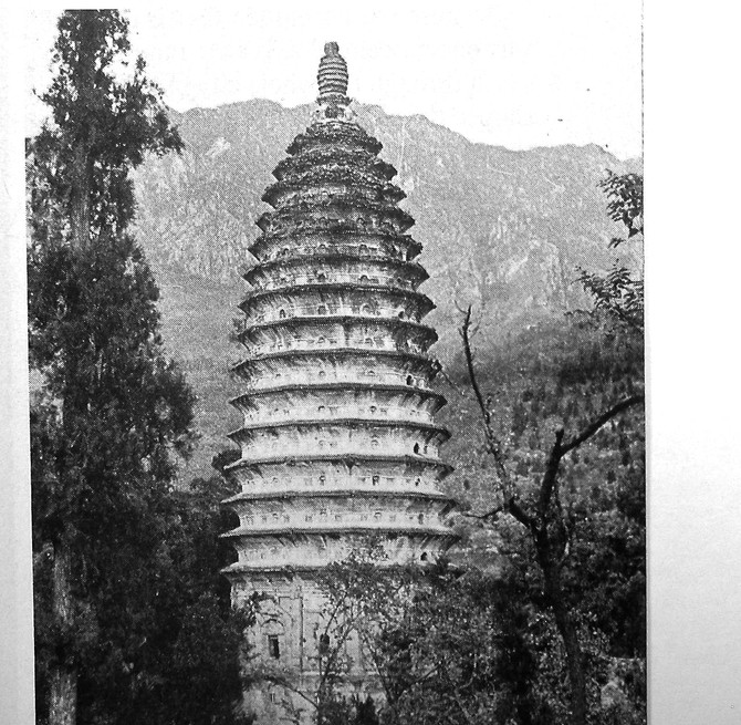 Songyue Pagoda, 523 A.D., Henan Province, China (Natural History)