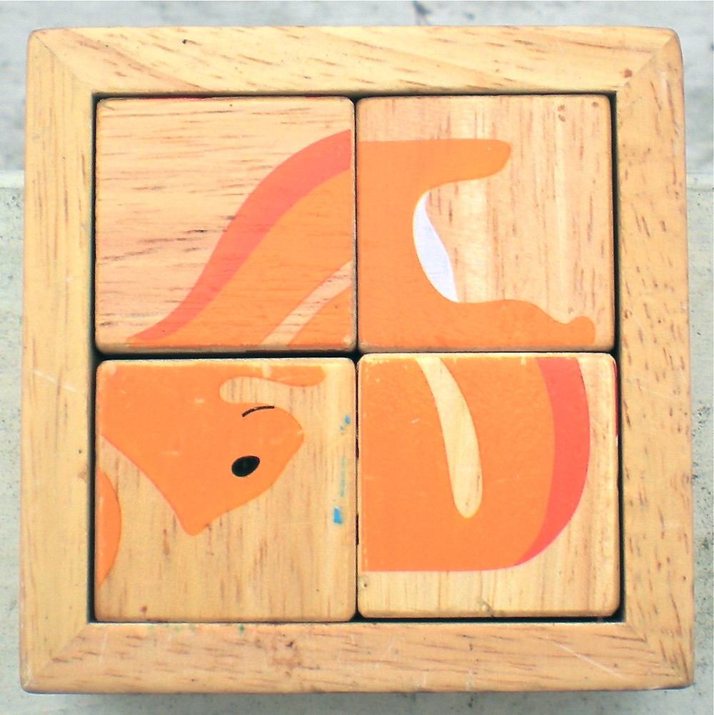 squirrel puzzle.JPG