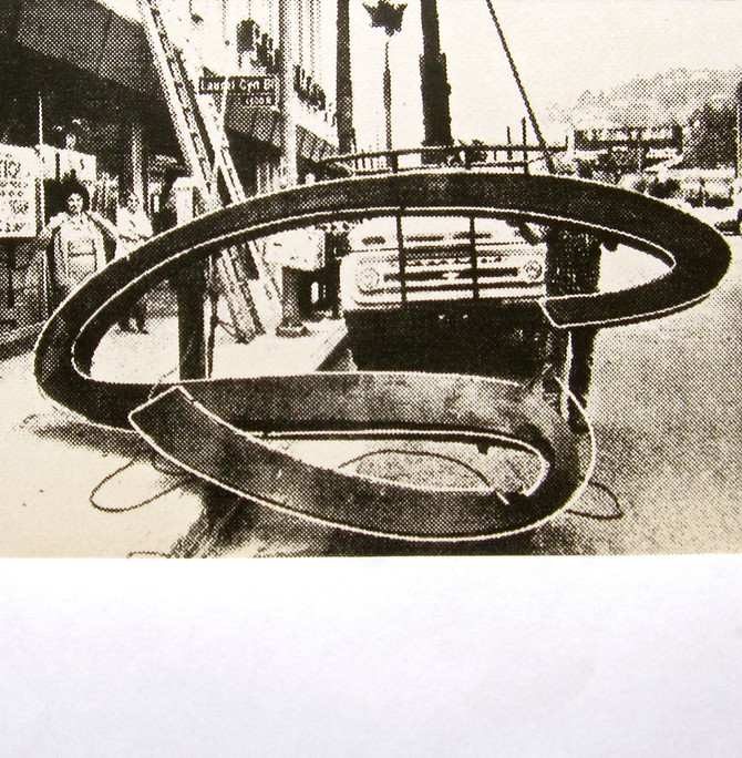 Detached S from Dismantled Schwab's Pharmacy Sign, Hollywood, 1984