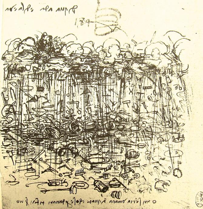 "Leonardo da Vinci ""A Cloudburst of Material Possessions"" ca. 1510 (Royal Collection, Winds"