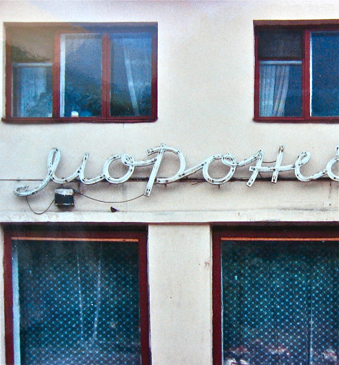 Ice Cream Sign, Novgorod, Russia, 1990 (photo by Greg Colson)
