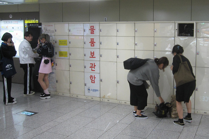 Public Lockers, Seoul, 2016 (photo by Greg Colson)