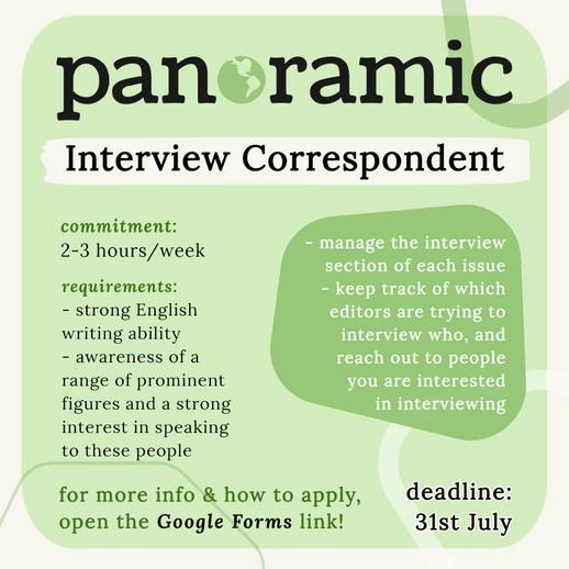interview correspondent _ (1).png