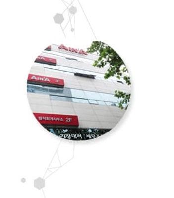 istroiya-kompanii3.jpg