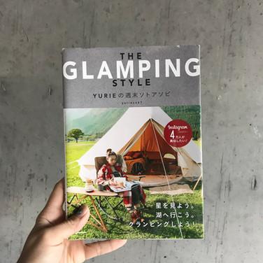 『THE GLAMPING STYLE 〜YURIEの週末ソトアソビ〜」(KADOKWA)
