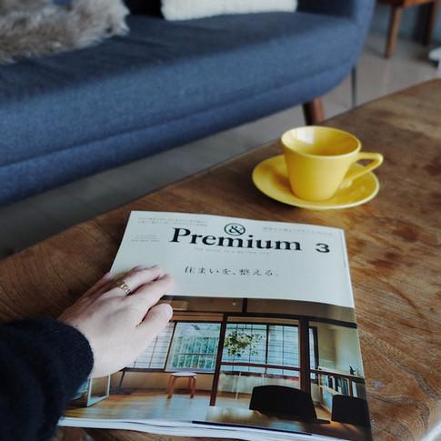 & Premium 住まいを、整える