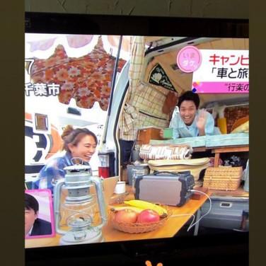 日本テレビ news every.