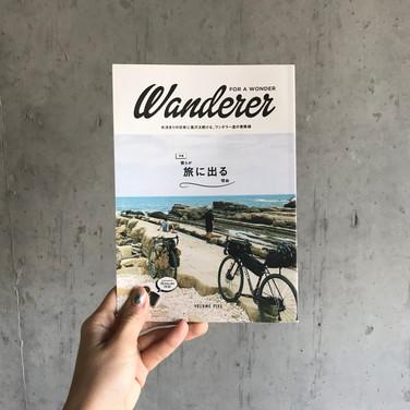 Wanderer(フリーペーパー)
