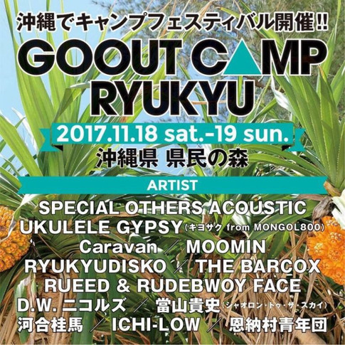 GO OUT CAMP RYUKYU