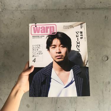 WARP 4月号