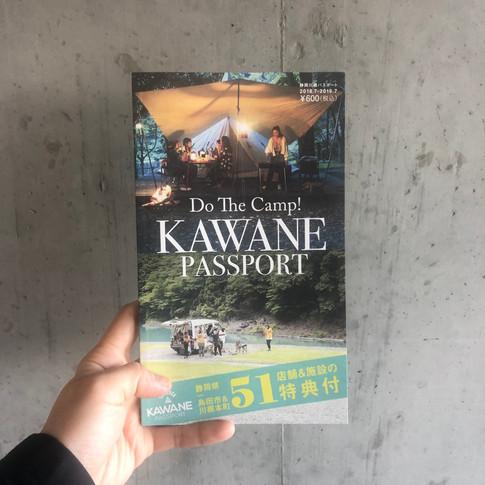 KAWANE PASSPORT