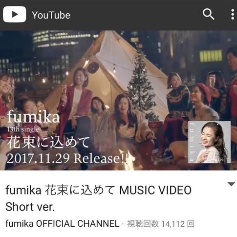 fumika「花束に込めて」