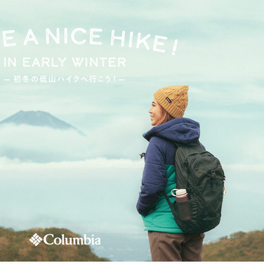 Columbia Sportswear Japan