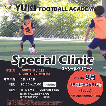 special Clinic_JP.jpg