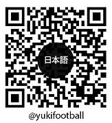 @yukifootball.th-02.png
