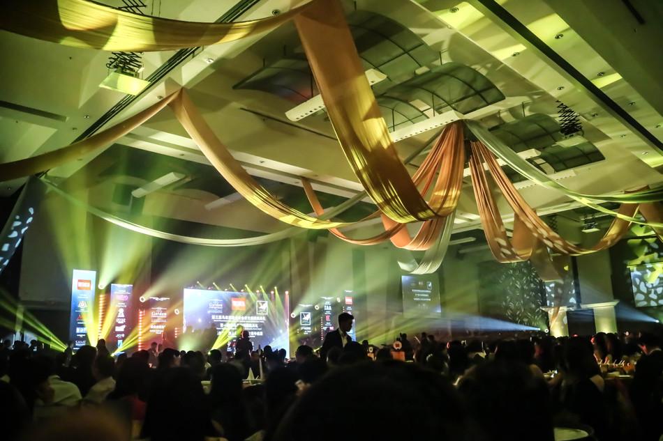 The Inaugural Malaysia Brand Award