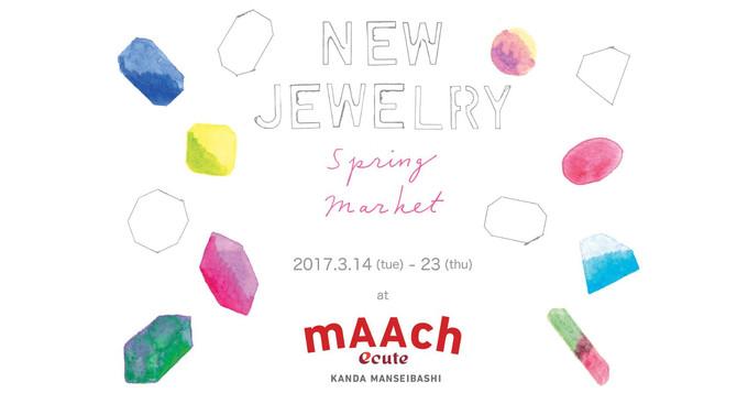 New Jewelry Spring market