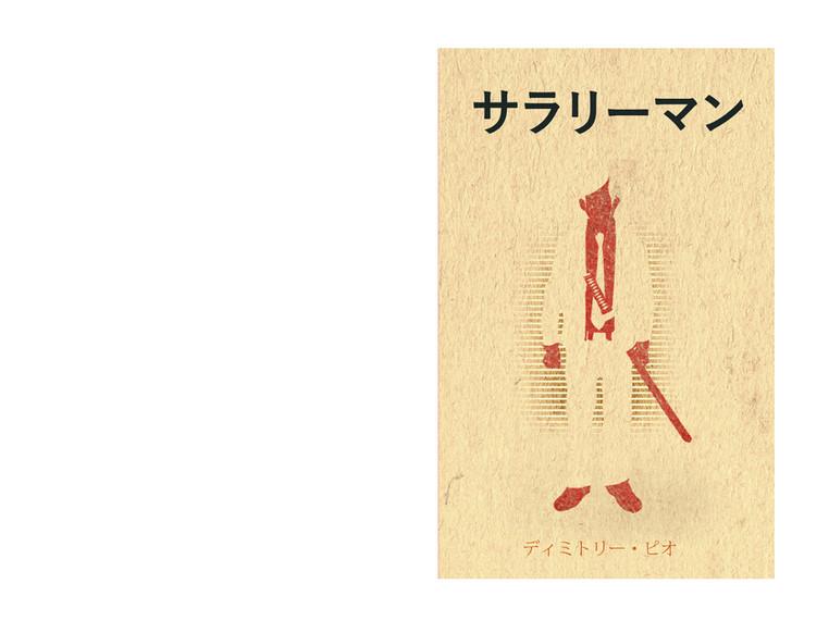 Cover_salaryman.jpg