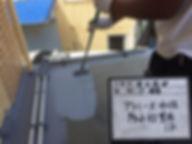 津市の塗装会社日塗建の防水工事・防水材塗布中