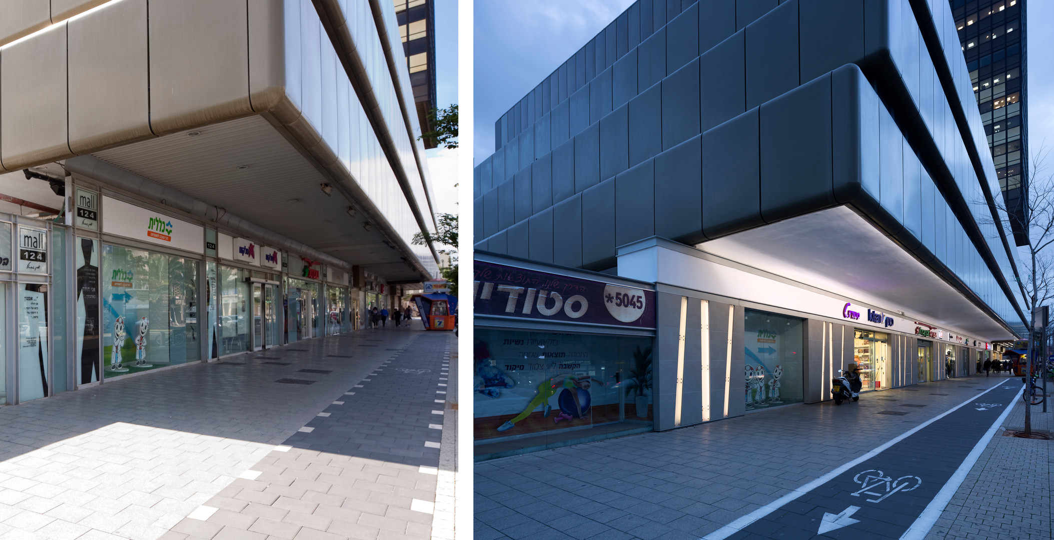 Facade Before and After Renovation
