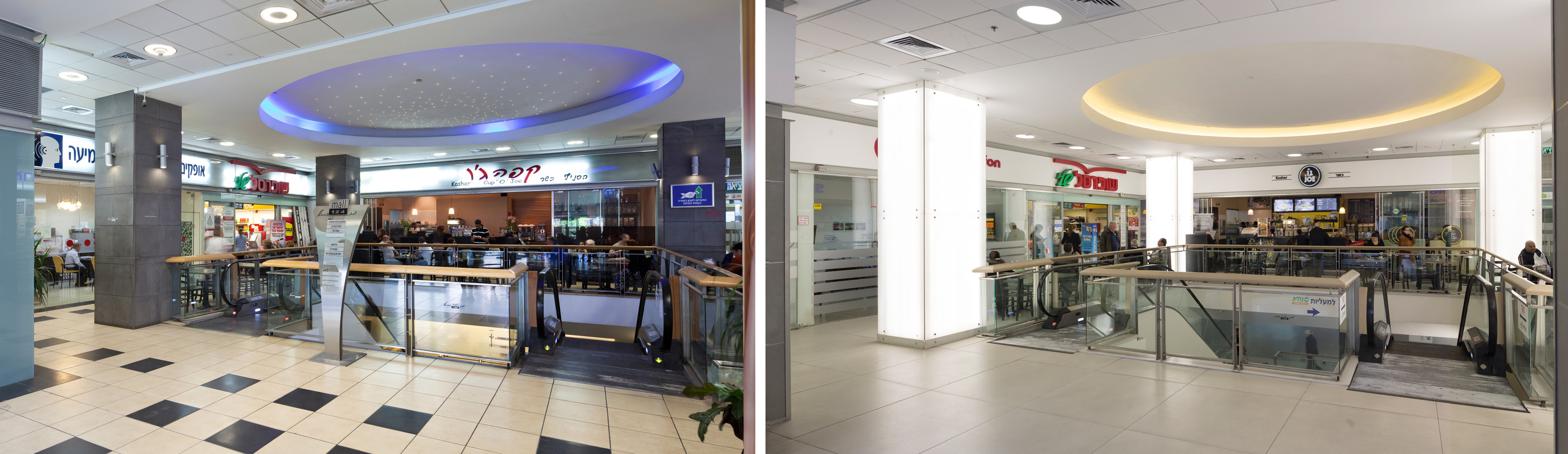 Main Lobby: Before and After Renovation