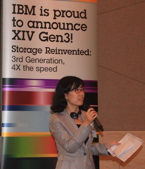 IBM XIV Customer Council Hainan China