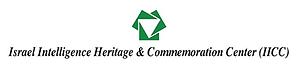 IICC logo.png