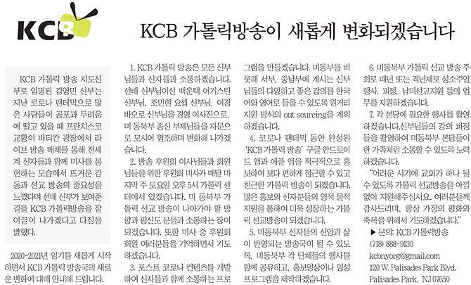 KCB_edited.jpg