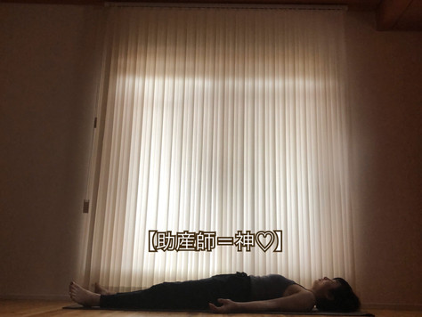 【助産師=神♡】