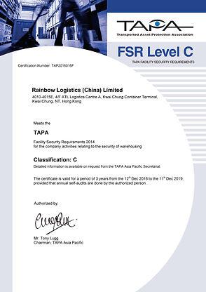 TAPA FSR Certifacte