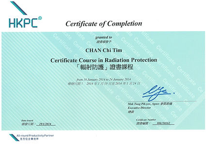radiation protection certificate