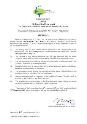 HK CAD DG approval