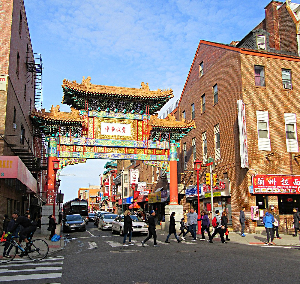 Friendship Arch, Chinatown, Philadelphia