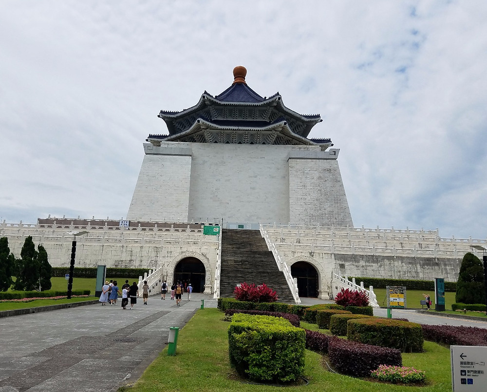 National Chiang Kai-shek Memorial