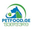 pet food.jpeg